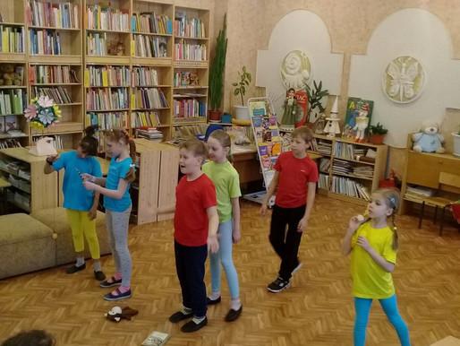 """Всероссийская акция """"Библионочь-2018"""""""