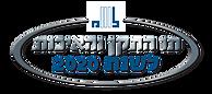 לוגו-תו-תקן2020-(002).png