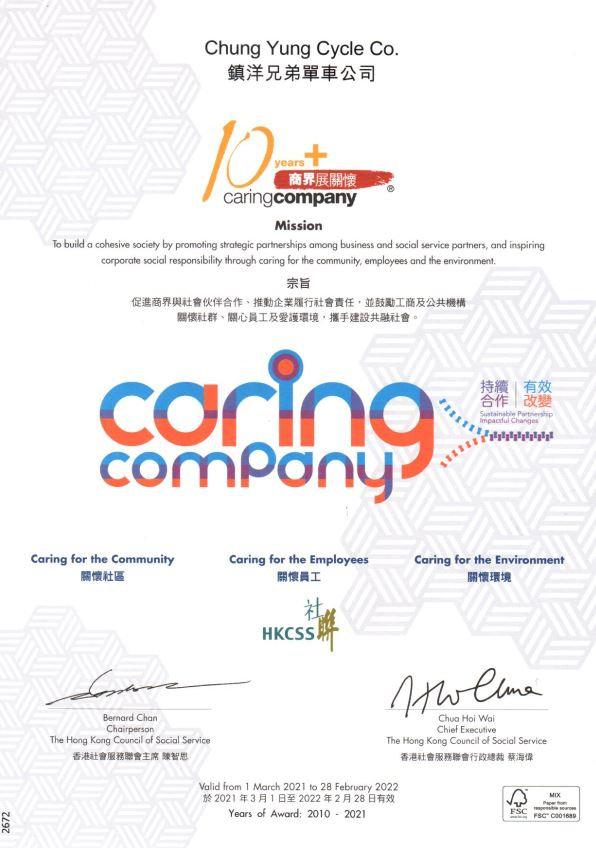 Caring_Company_2021.JPG