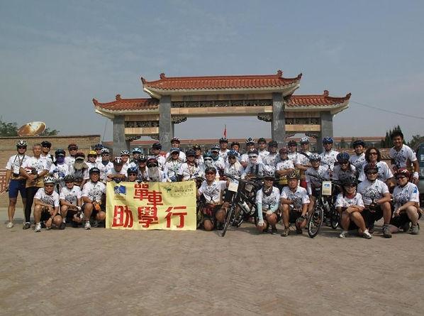 苗圃單車助學行 - 絲綢之路2009-08.jpg