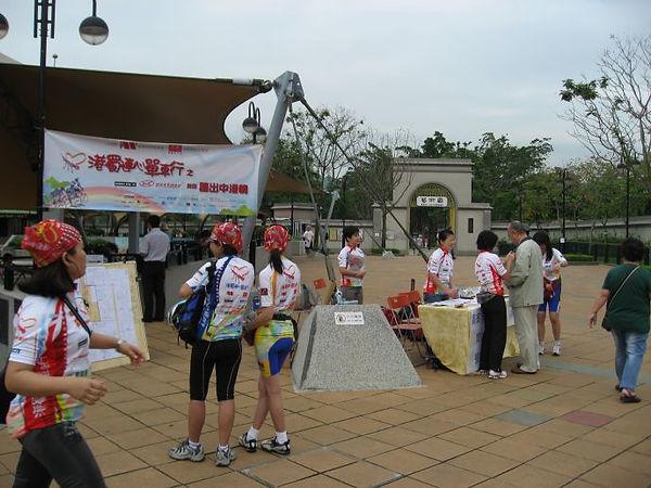 港蜀連心單車行2009-1.jpg