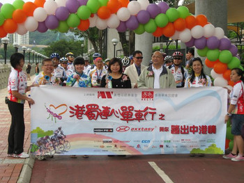 港蜀連心單車行2009-7.jpg