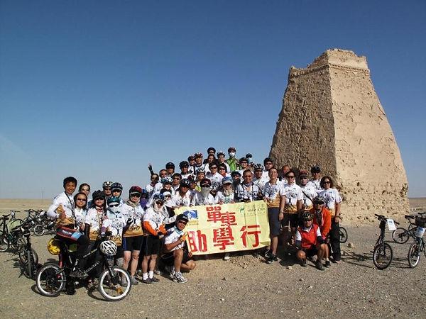 苗圃單車助學行 - 絲綢之路2009-03.jpg