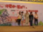港蜀連心單車行2009-5.jpg