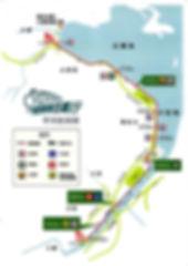 單車百萬行2009-09.jpg