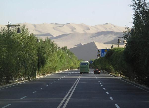 苗圃單車助學行 - 絲綢之路2009-025.jpg