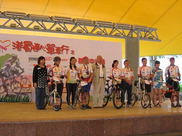 港蜀連心單車行2009-6.jpg