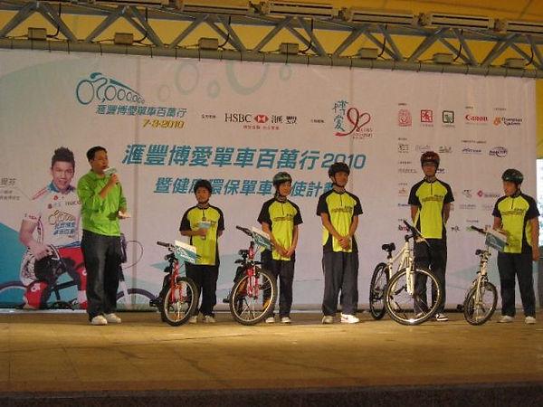 單車百萬行2010-05.jpg