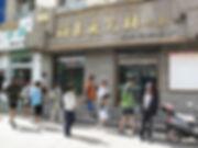 苗圃單車助學行 - 絲綢之路2009-029.jpg