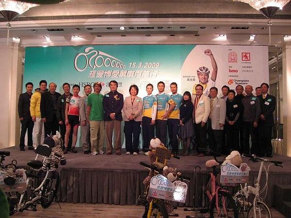 單車百萬行2009-04.jpg