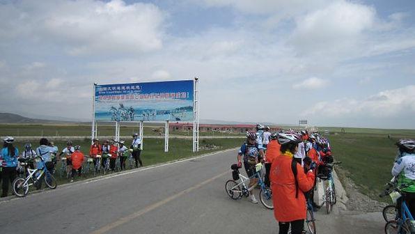 苗圃鎮洋單車助學行2010 –『青海湖之旅』024.jpg