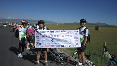 苗圃鎮洋單車助學行2010 –『青海湖之旅』007.jpg