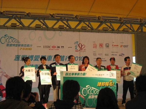 單車百萬行2010-04.jpg