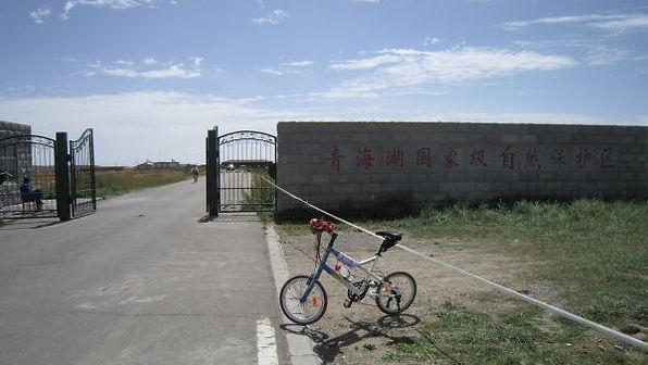 苗圃鎮洋單車助學行2010 –『青海湖之旅』033.jpg
