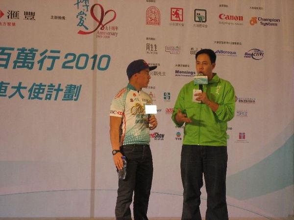 單車百萬行2010-01.jpg