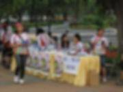 港蜀連心單車行2009-2.jpg