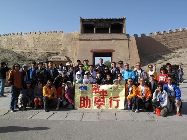 苗圃單車助學行 - 絲綢之路2009-04.jpg