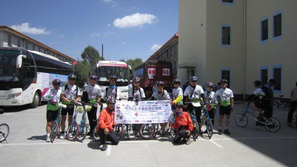 苗圃鎮洋單車助學行2010 –『青海湖之旅』003.jpg