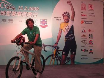 單車百萬行2009-03.jpg