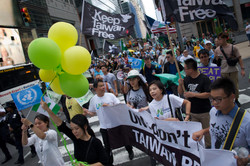 Pro-Taiwan, Hong Kong Rally