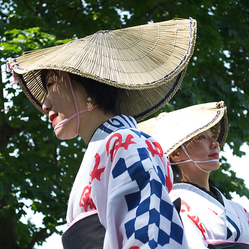 Part 1 - Japanese Bon Odori Festival