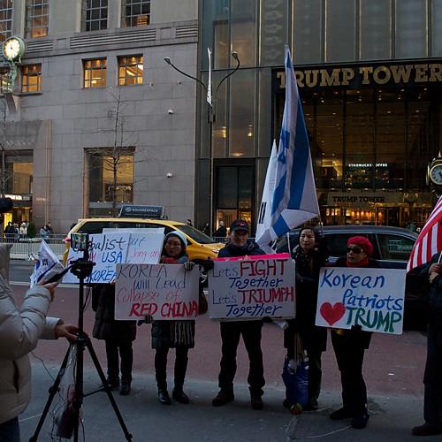 TePyung Pro-South Korea, Pro-Trump Rally