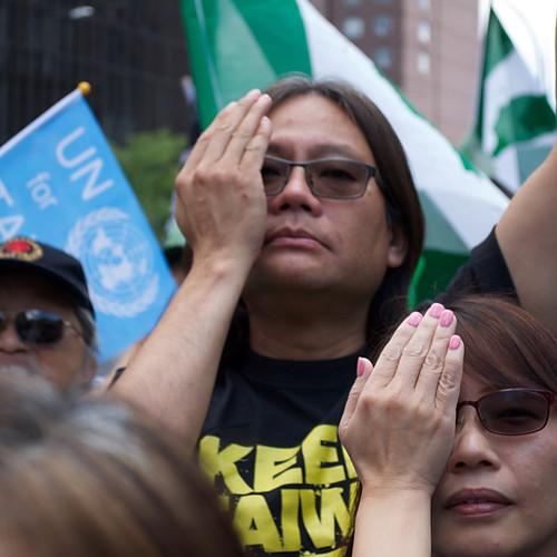 Taiwan & Hong Kong Independence Rally