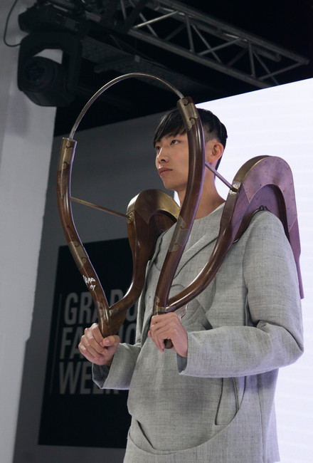 GFW 2018