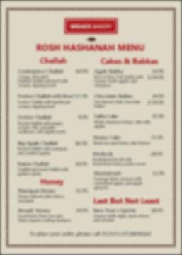 Rosh Hashanah 2019 Draft (1)-page-001.jp