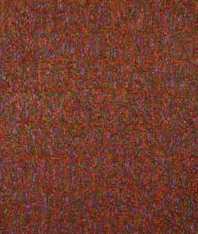 Elsie Sanchez 'Untitled No. 8', 2008 Oil on linen 18 x 15 inches  $1,500