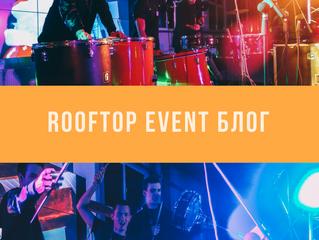 Вечеринка в Ангаре - Rooftop Show в разгаре!