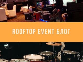 Новогоднее шоу и Rooftop!