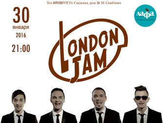 """Кавер-группа London Jam снова в """"Лафе""""!"""