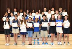 7th Grade Gold