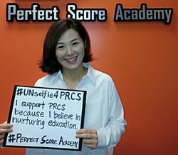 Perfect Score Academy