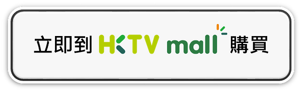Button to HKTV Mall.png