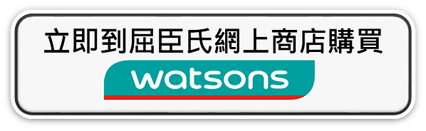 Button to Watsons.png