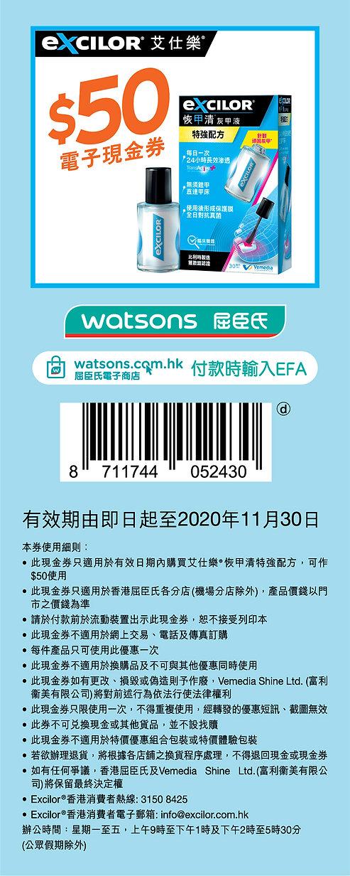 Excilor Forte $50 e-coupon-WTC-11-30-202