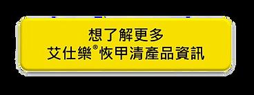 WhatsApp Image 2020-08-06 at 2.03.23 PM.