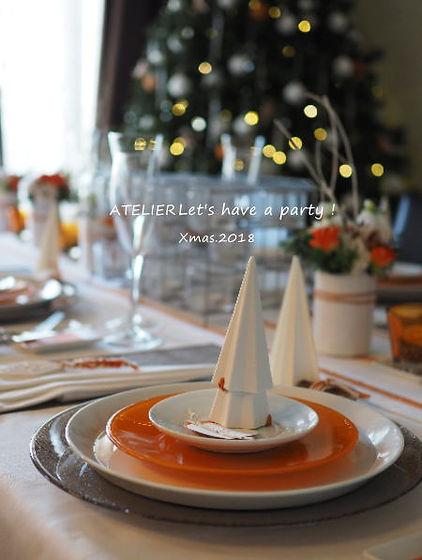 テーブルコーディネート・クリスマス2018北欧の