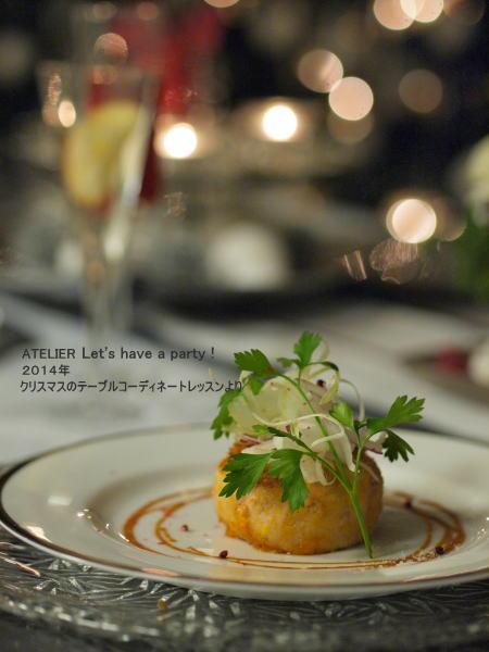テーブルコーディネート&おもてなし料理レッスンNo.50