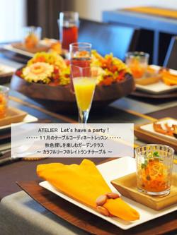 テーブルコーディネート&おもてなし料理レッスンNo.36