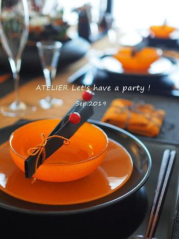 テーブルコーディネート・照柿色のおもてなし