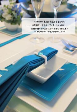 テーブルコーディネート&おもてなし料理レッスンNo.31