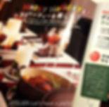 テーブルコーディネート・コストコ記事監修コストコ