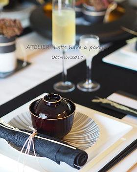 テーブルコーディネート・秋納のおもてなし