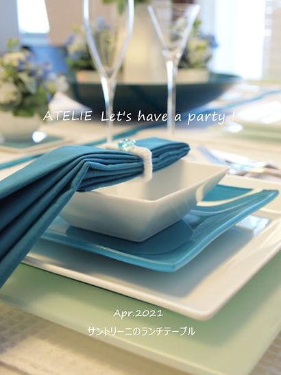サントリーニのテーブルコーディネート