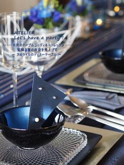 テーブルコーディネート&おもてなし料理レッスンNo.61