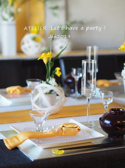 テーブルコーディネート・咲花咲月のおもてなし