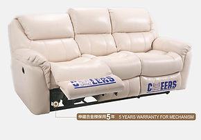 芝華仕梳化 8630, cheers sofa 8630, 貴族型